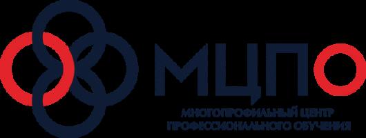 Многопрофильный центр профессионального обучения